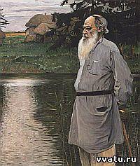 Лев Толстой - экстремист?